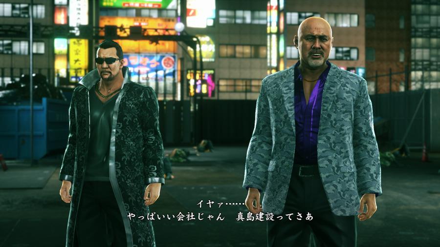 YakuzaKiwami2 PS4 News 021