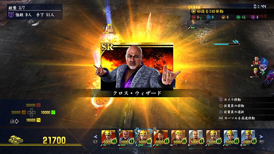 YakuzaKiwami2 PS4 News 022