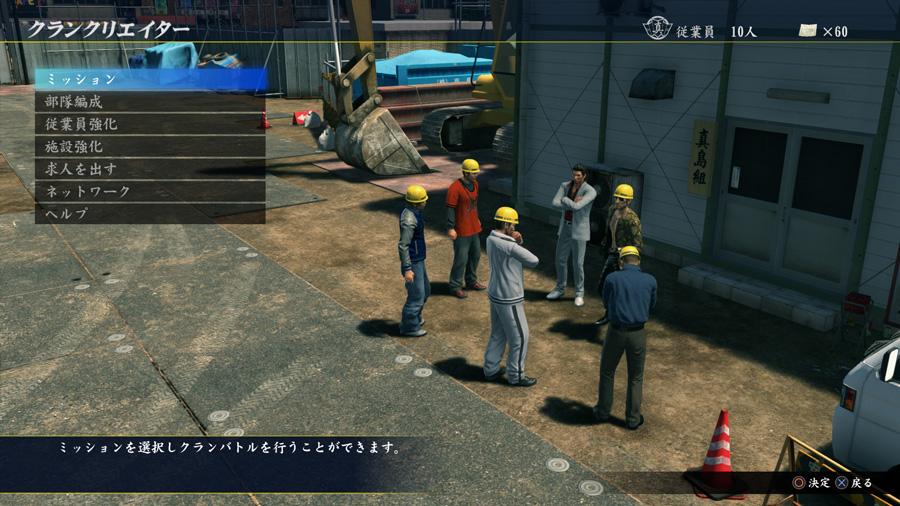YakuzaKiwami2 PS4 News 023