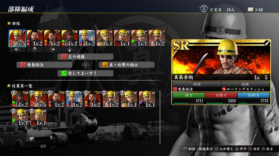YakuzaKiwami2 PS4 News 030