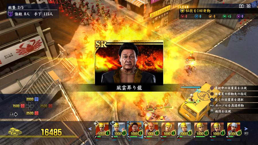YakuzaKiwami2 PS4 News 033