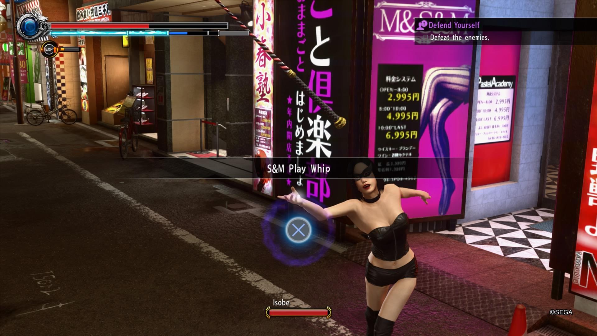 YakuzaKiwami2 PS4 Test 077