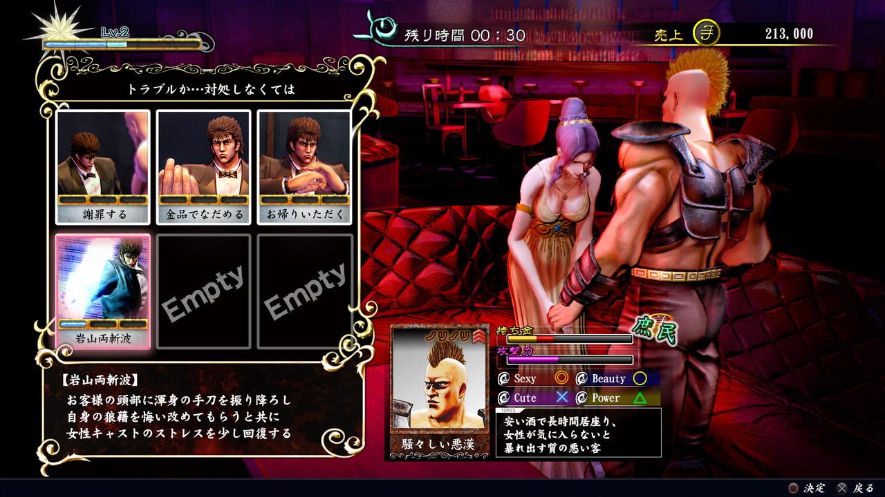 KenleSurvivantPS4 PS4 Editeur 002