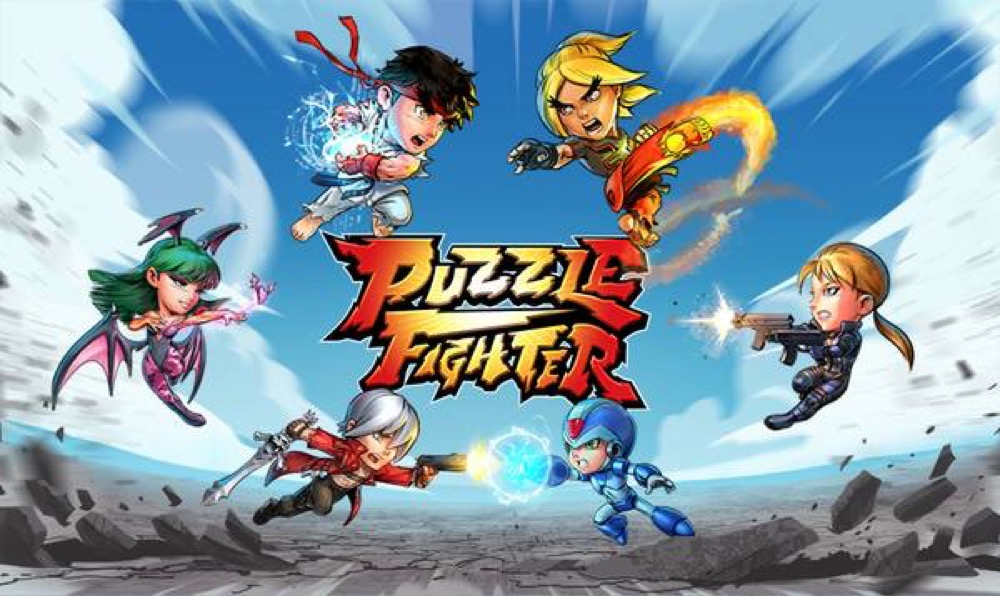 PuzzleFighter iPhone Jaquette 001