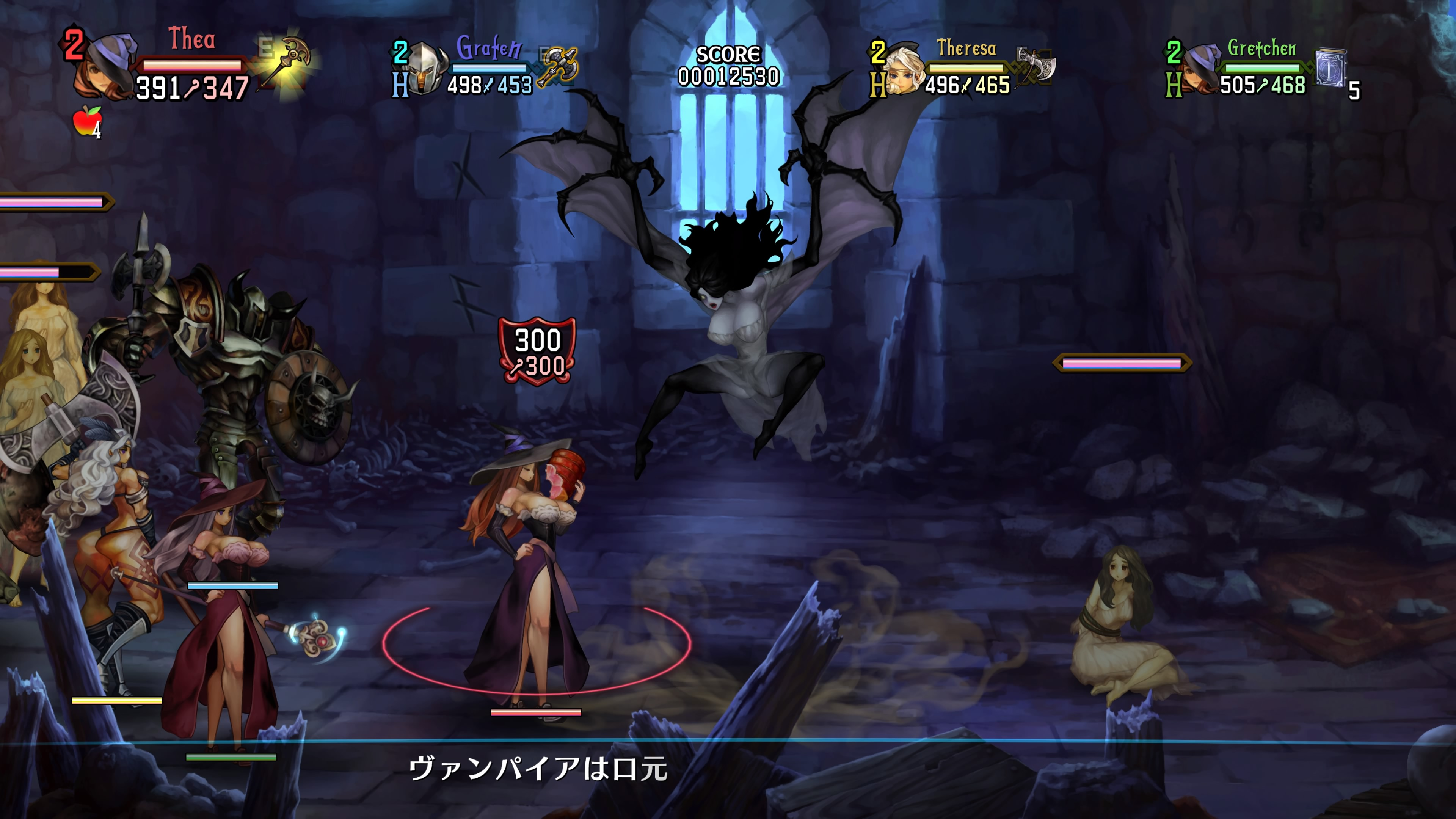 Dragon-sCrownPro PS4 Test 015