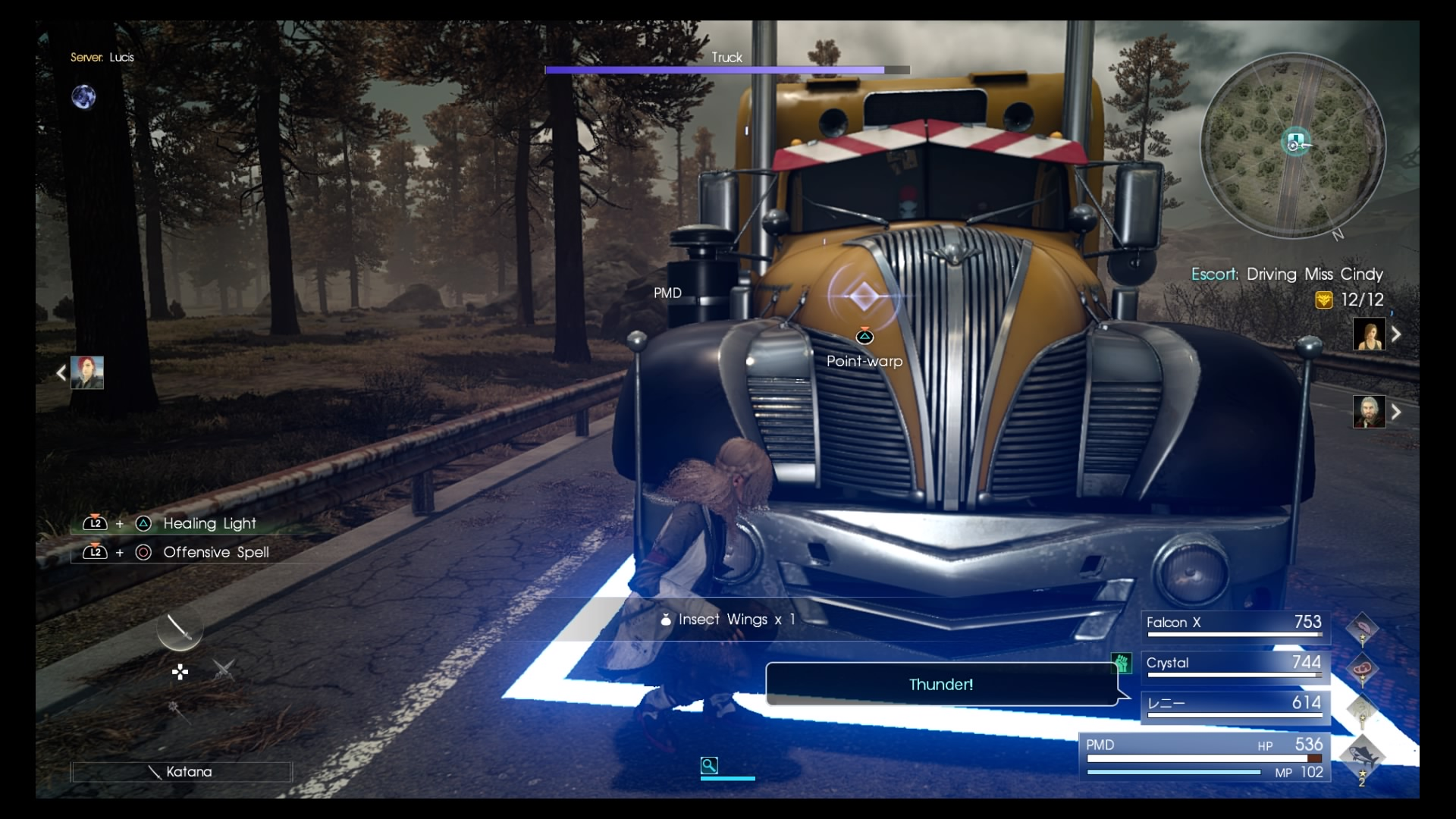 FinalFantasyXVComrades PS4 Test 036