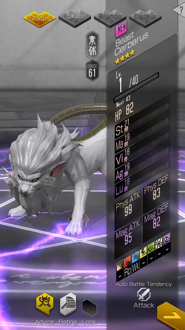ShinMegamiTensei-LiberationDx2 Multi Editeur 004