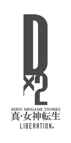 ShinMegamiTensei-LiberationDx2 Multi Jaquette 001