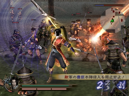 SamuraiWarriors2X PS2 Editeur 002