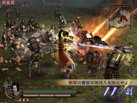 SamuraiWarriors2X PS2 Editeur 003