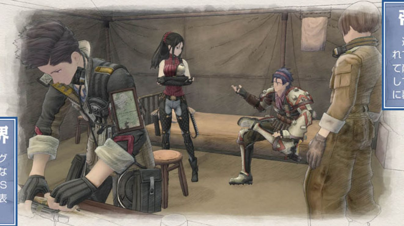 ValkyriaChronicles4 Switch News 004