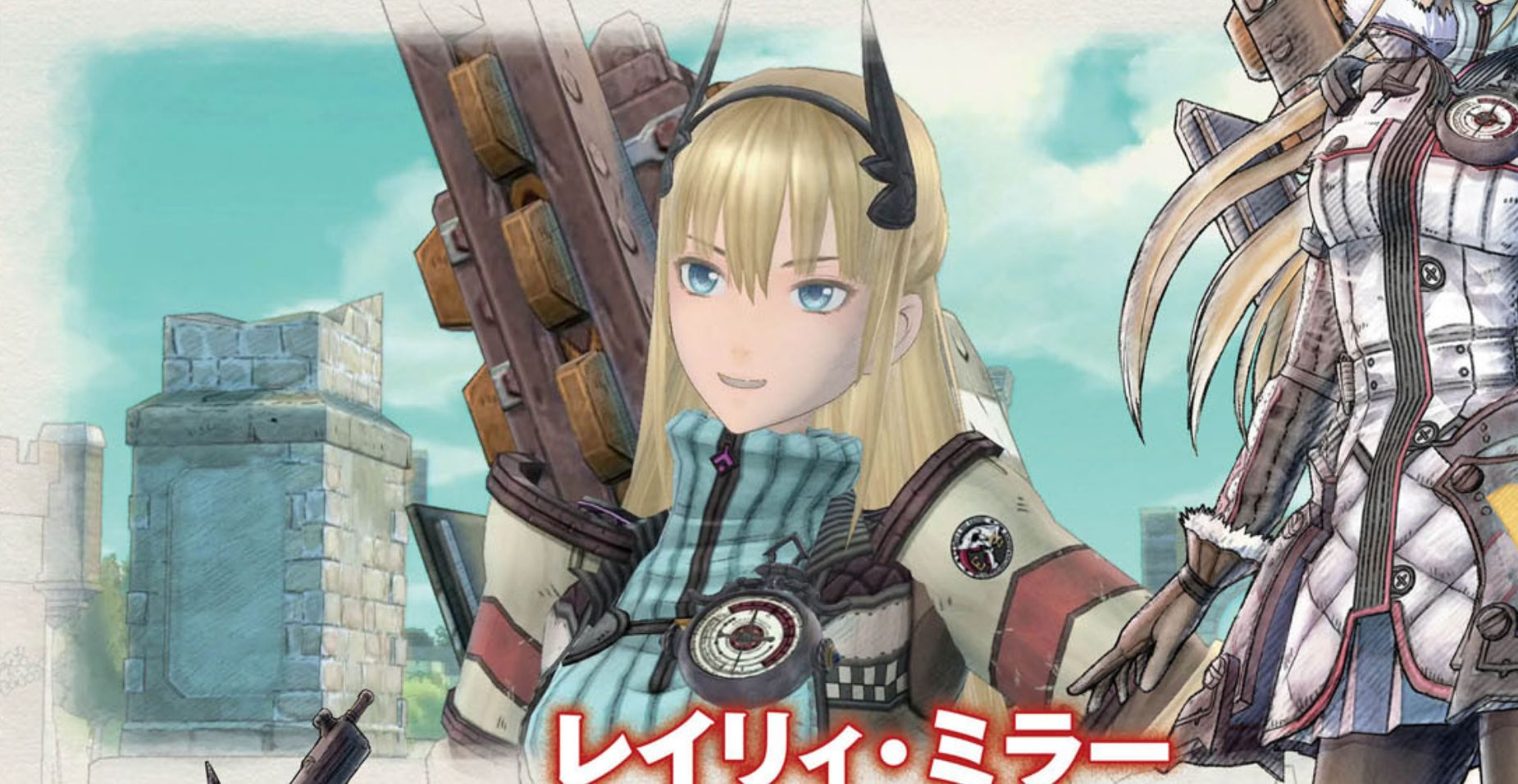 ValkyriaChronicles4 Switch News 008
