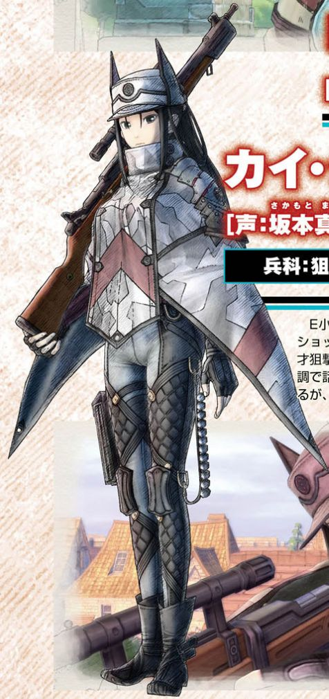 ValkyriaChronicles4 Switch News 015