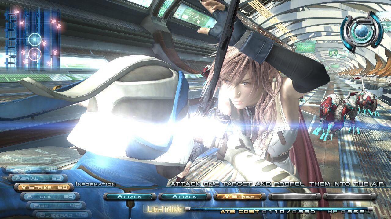 FF13 PS3 Editeur 007