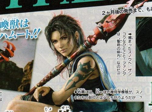 FFXIII Div FamitsuOct001