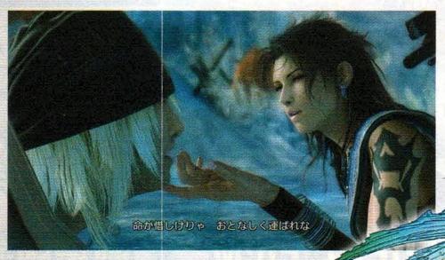 FFXIII Div FamitsuOct002
