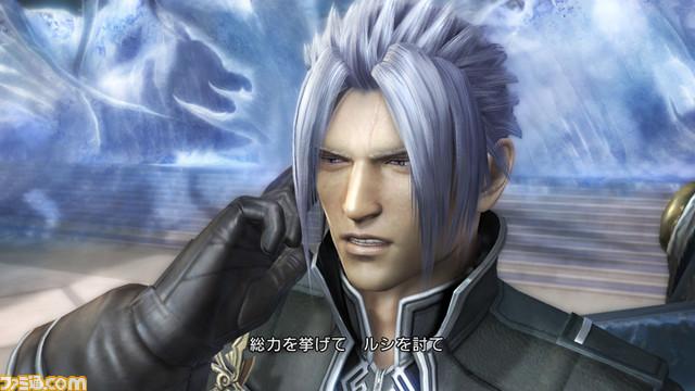 FinalFantasyXIII FamitsuAugust 03
