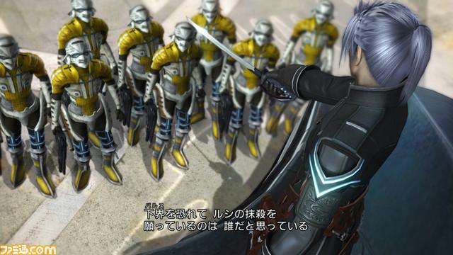 FinalFantasyXIII FamitsuAugust 04