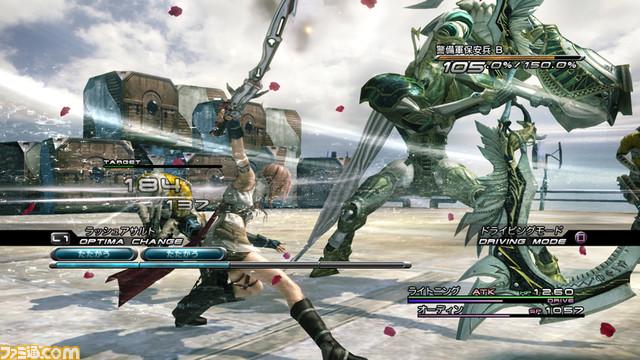FinalFantasyXIII FamitsuAugust 05