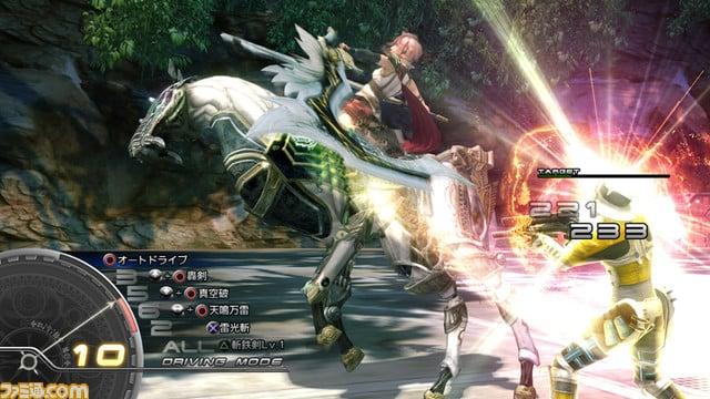 FinalFantasyXIII FamitsuAugust 07