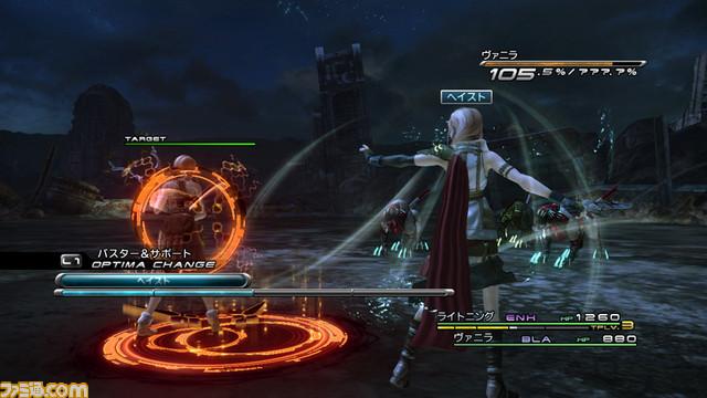 FinalFantasyXIII FamitsuSept Div001