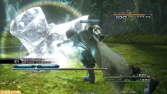 FinalFantasyXIII FamitsuSept Div005