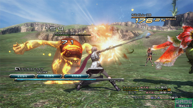 FinalFantasyXIII GameWatch 017