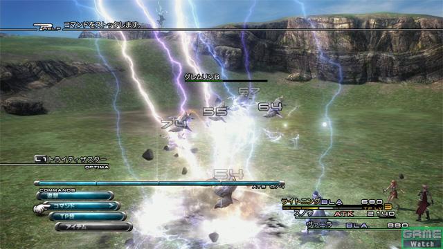 FinalFantasyXIII GameWatch 019
