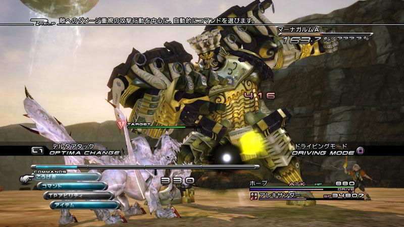 FinalFantasyXIII Multi Editeur 145