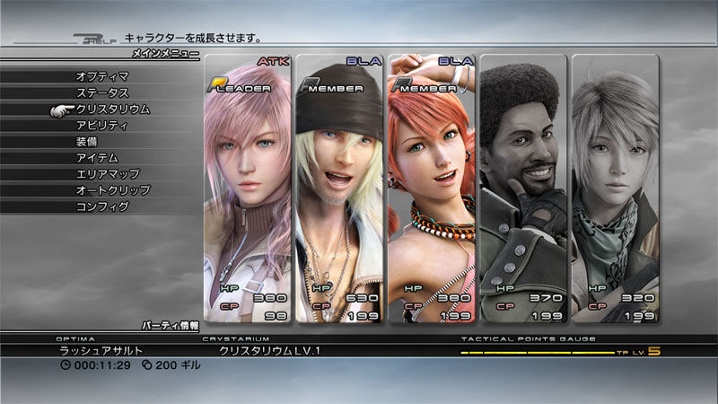FinalFantasyXIII Multi Editeur 148