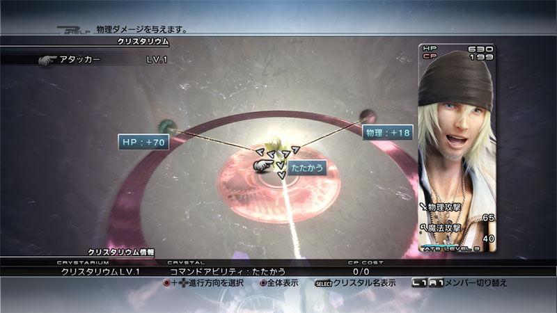 FinalFantasyXIII Multi Editeur 153