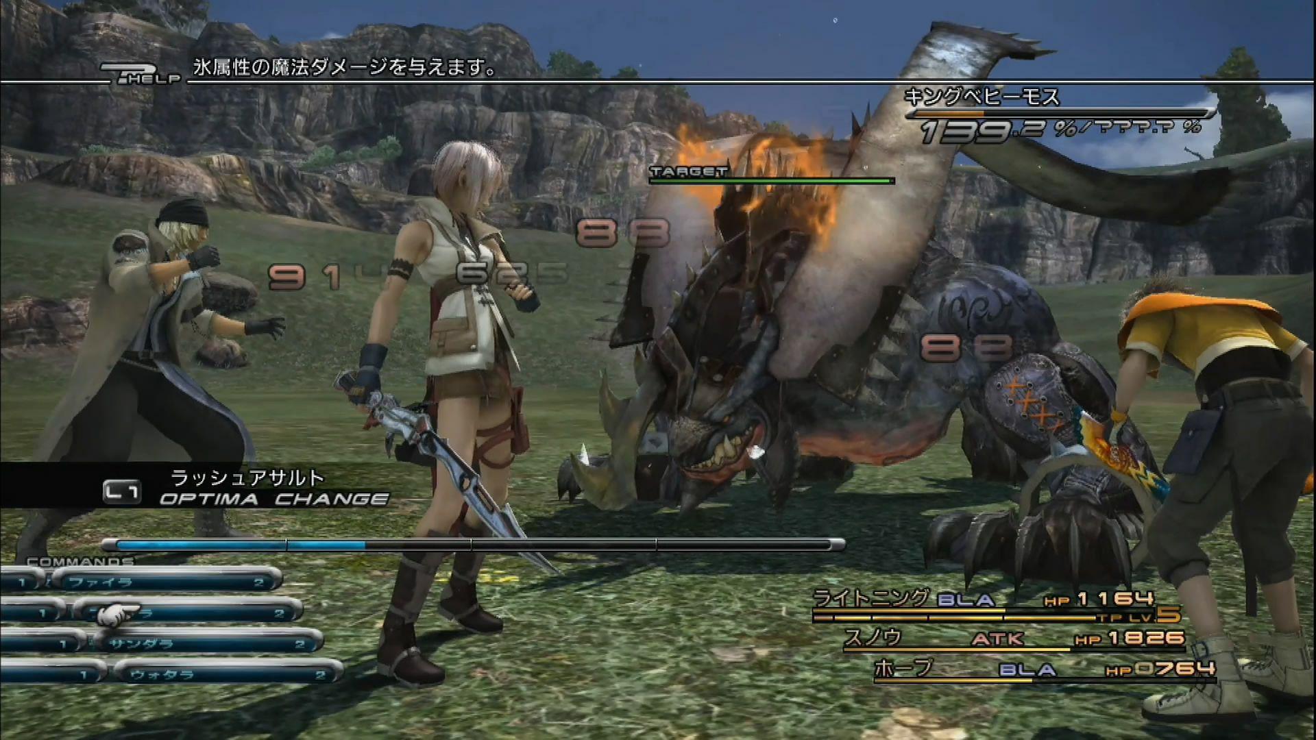 FinalFantasyXIII Multi Editeur 226