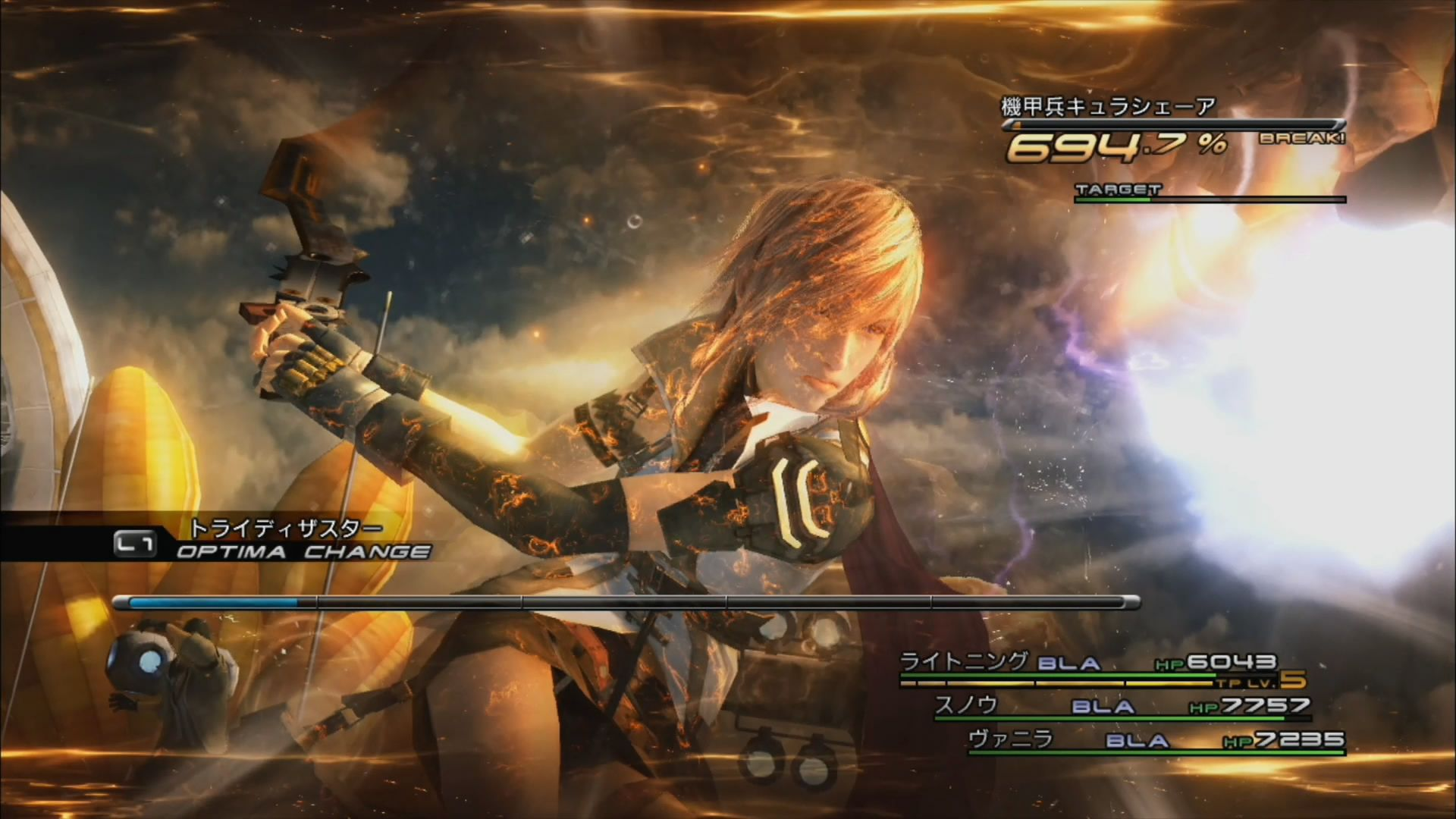 FinalFantasyXIII Multi Editeur 284
