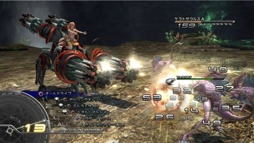 FinalFantasyXIII Multi Editeur 309