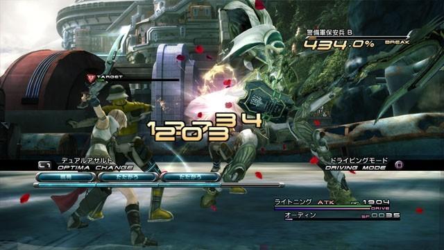 FinalFantasyXIII Multi Editeur 99