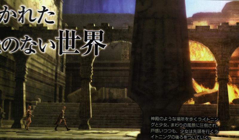 FinalFantasyXIII ScanFamitsu 003