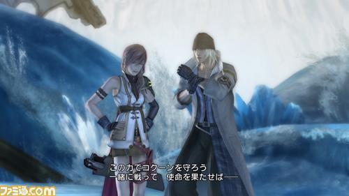 FinalFantasyXIII ScanFamitsu 009