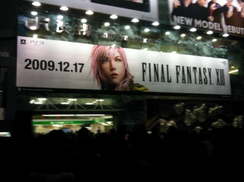 FinalFantasyXIII SortieJap004