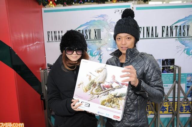 FinalFantasyXIII SortieJap014