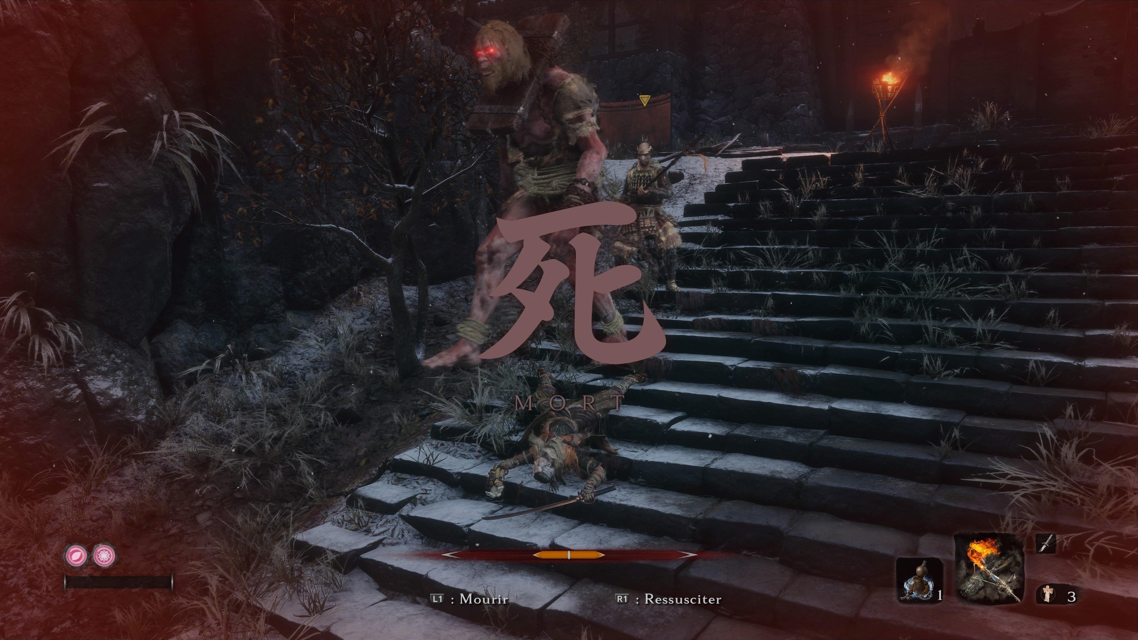 Sekiro-ShadowsDieTwice PS4 Test 003