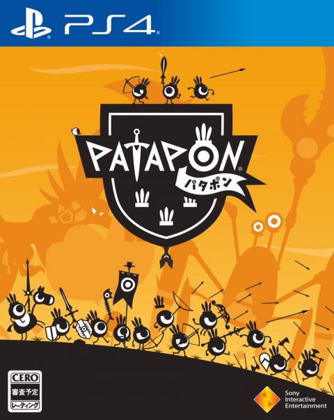Patapon2 PS4 Jaquette 001