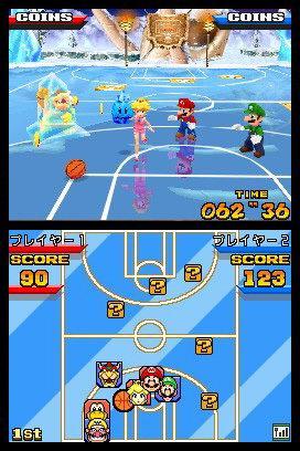 MarioSlamBasketball DS Editeur 012
