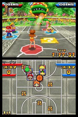MarioSlamBasketball DS Editeur 014