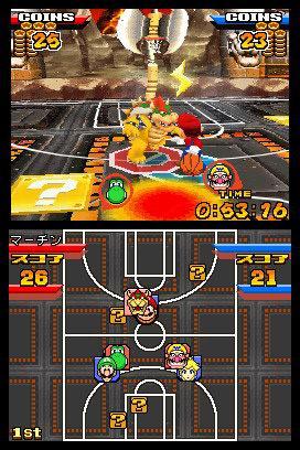 MarioSlamBasketball DS Editeur 015