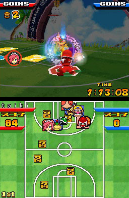 MarioSlamBasketball DS Editeur 018