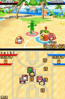 MarioSlamBasketball DS Editeur 019