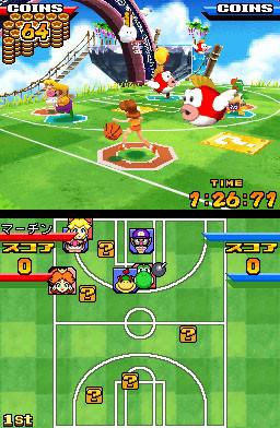MarioSlamBasketball DS Editeur 020