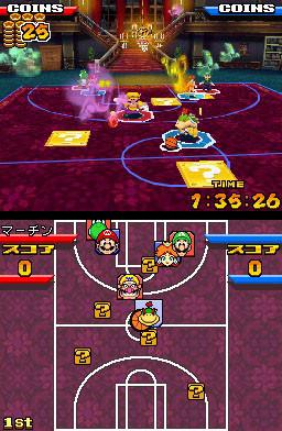 MarioSlamBasketball DS Editeur 021