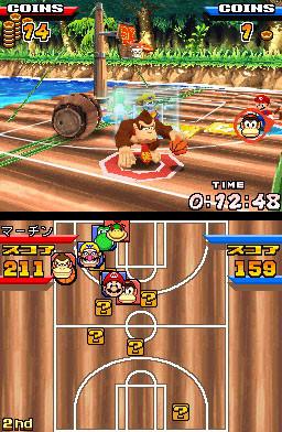 MarioSlamBasketball DS Editeur 024
