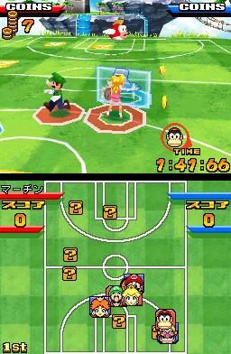 MarioSlamBasketball DS Editeur 025